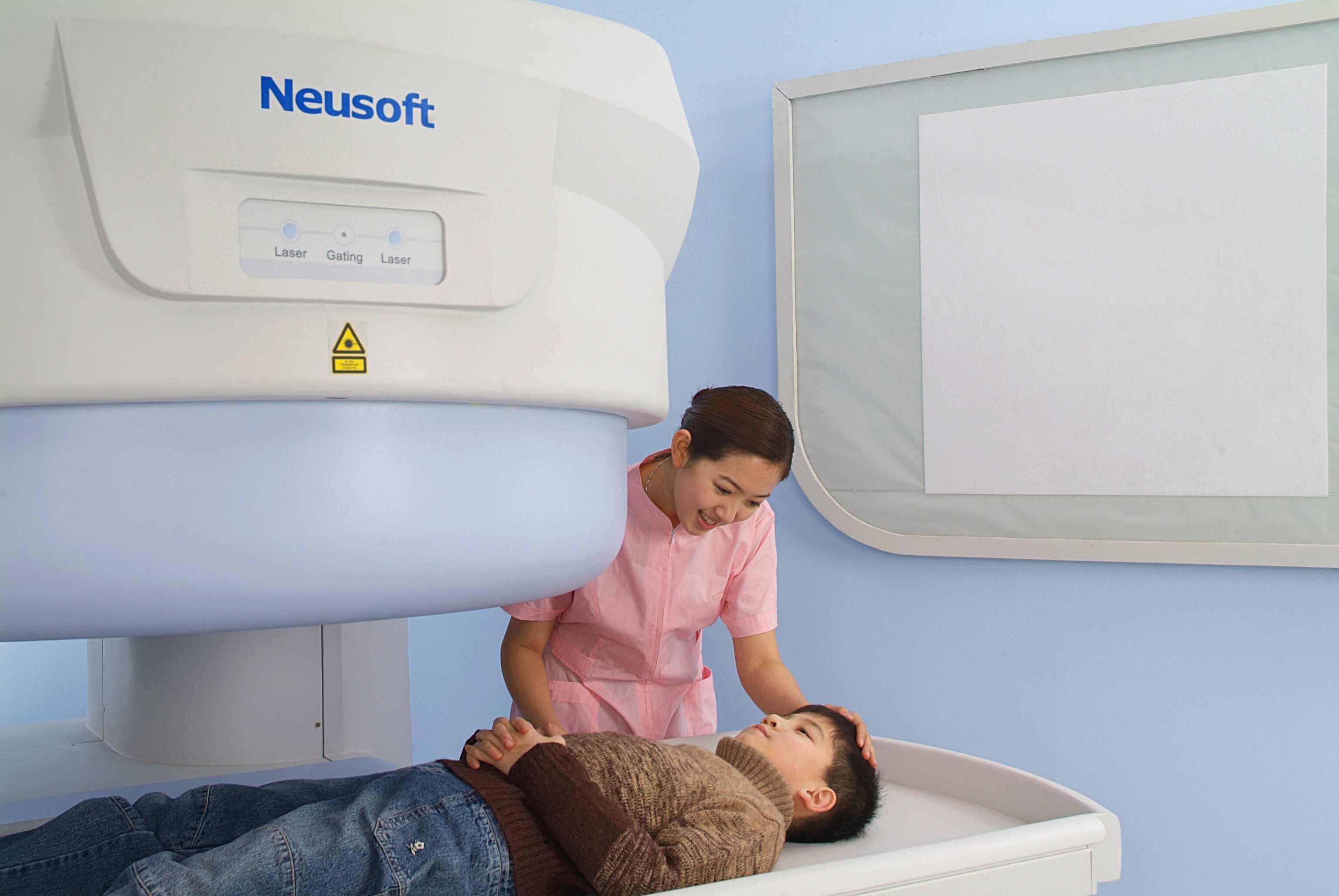 Ressonância Magnética Superstar - Neusoft ressonância magnética MRI Scan ressonancia magnetica neusoft superstar
