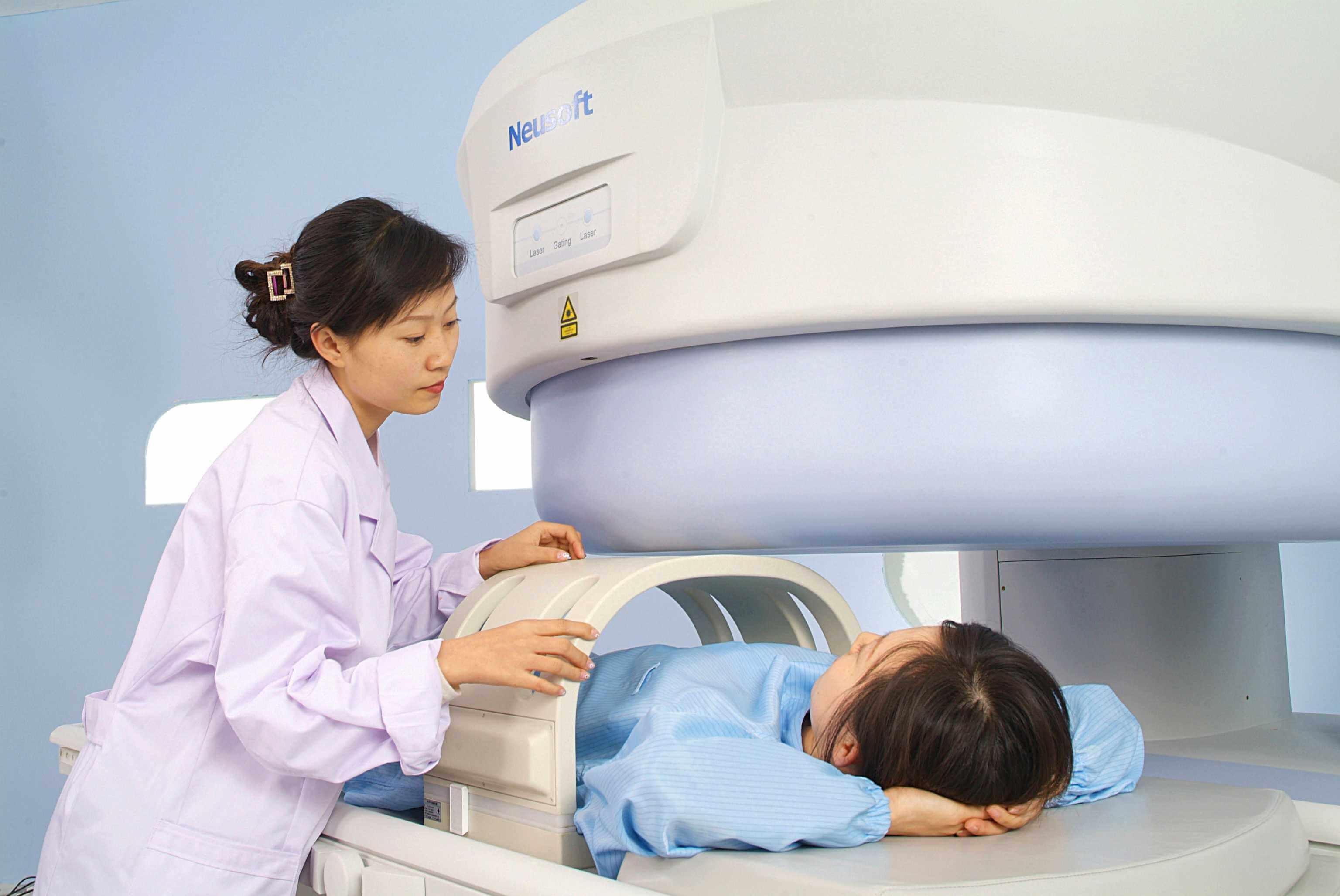 Ressonância Magnética Superstar - Neusoft ressonância magnética MRI Scan ressonancia magnetica superstar neusoft