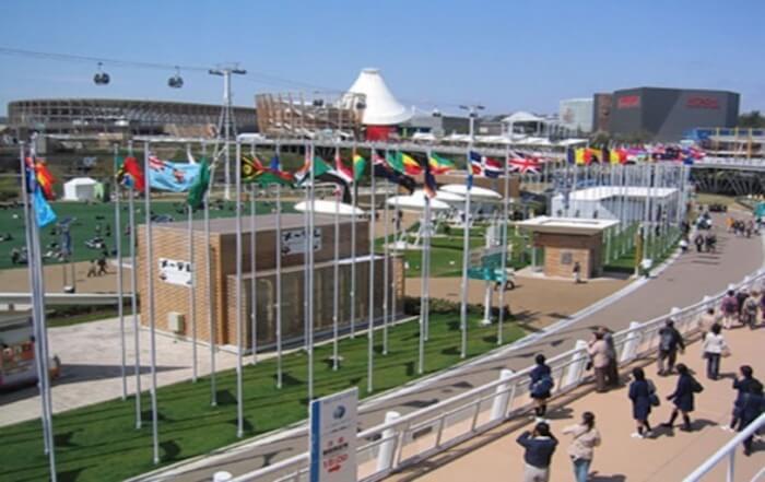 FACIM - Feira Agro-Pecuária, Comercial e Industrical de Moçambique
