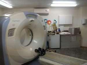 Equipamentos hospitalares TC